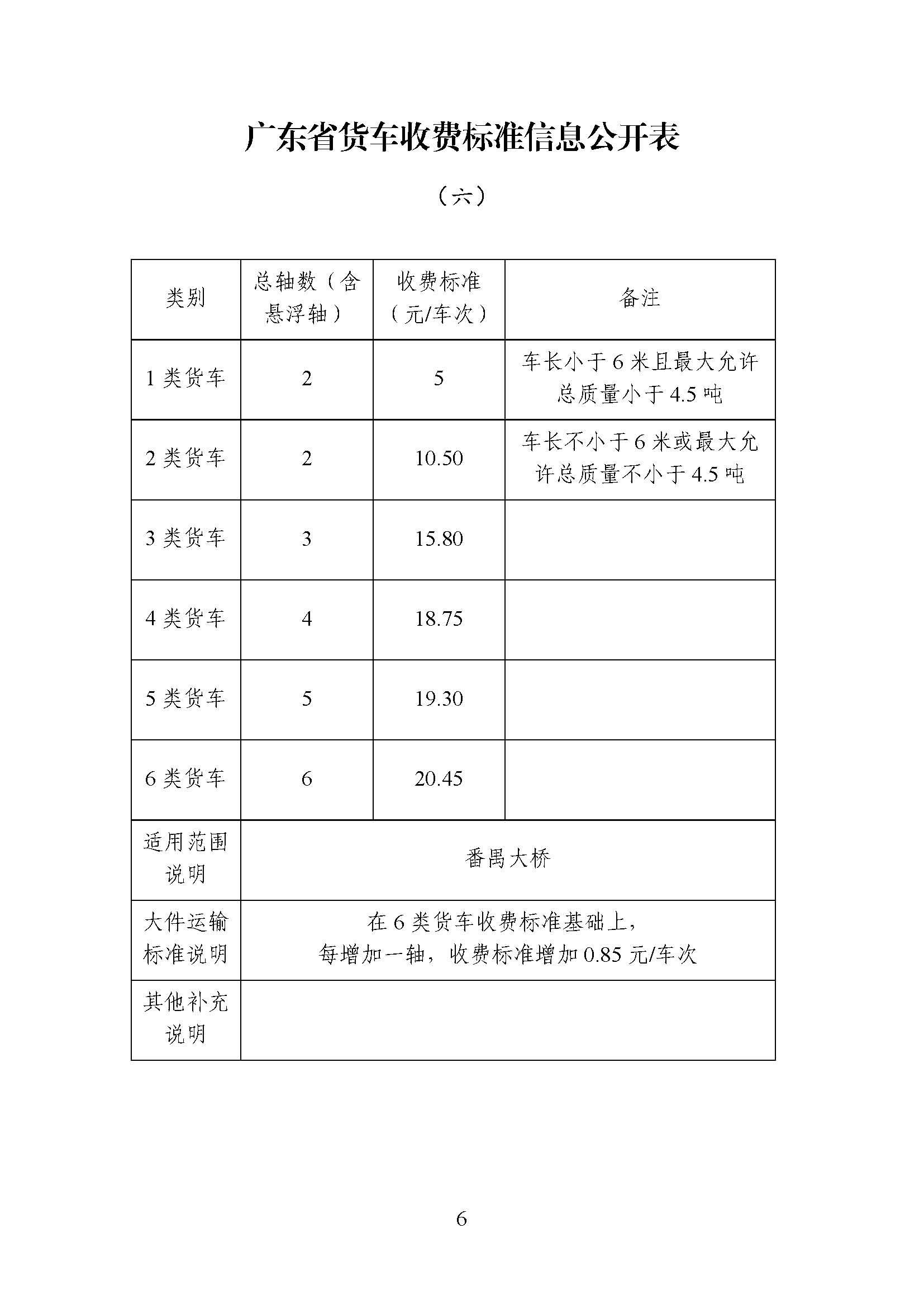 ad1da74c-b998-4817-a7cc-1abe89cb3699
